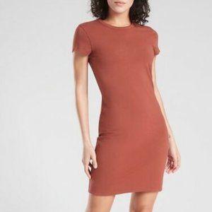 Athleta Destina Reversible Dress LP Brown/Peach